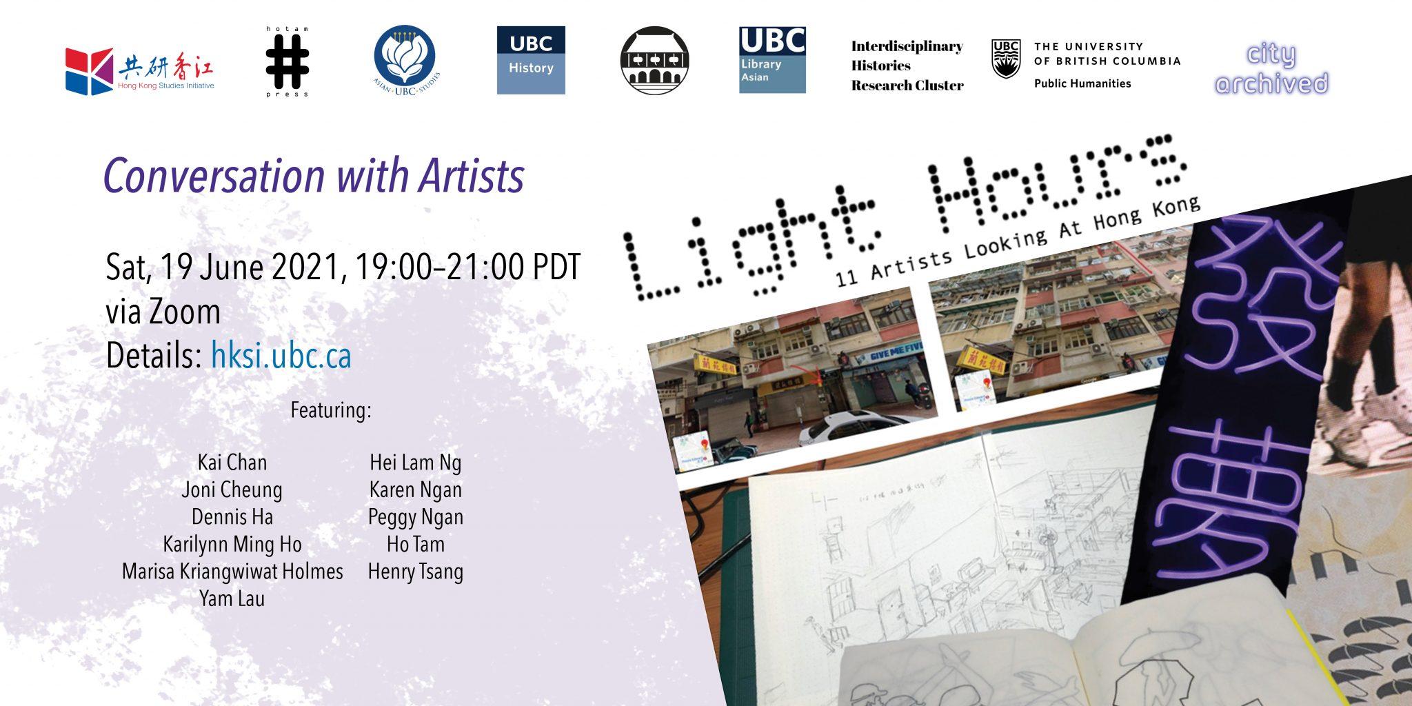 https://www.arts.ubc.ca/wp-content/uploads/sites/24/2021/06/Light-Hours.jpeg